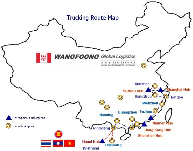 china cargo tracking